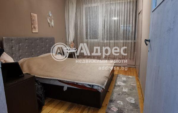 многостаен апартамент шумен rqhc21tj