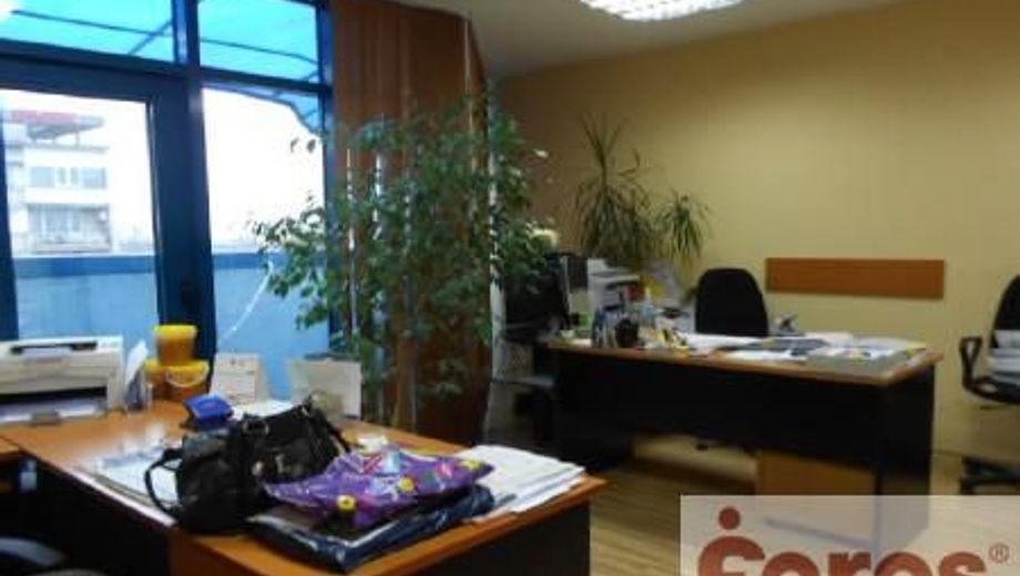 офис бургас 8wq5m8a7