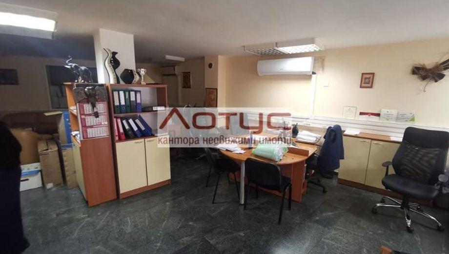 офис бургас v5lb2x43