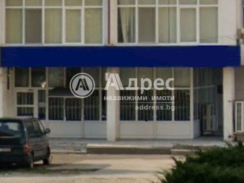 офис българия baw7xjq2