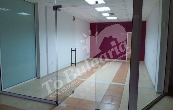 офис велико търново 6l87v72w
