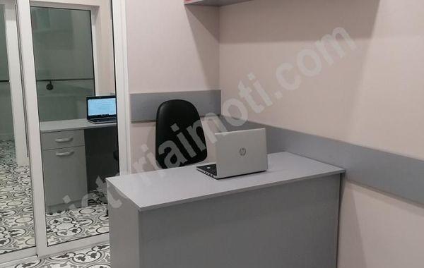 офис велико търново a4p93tpt