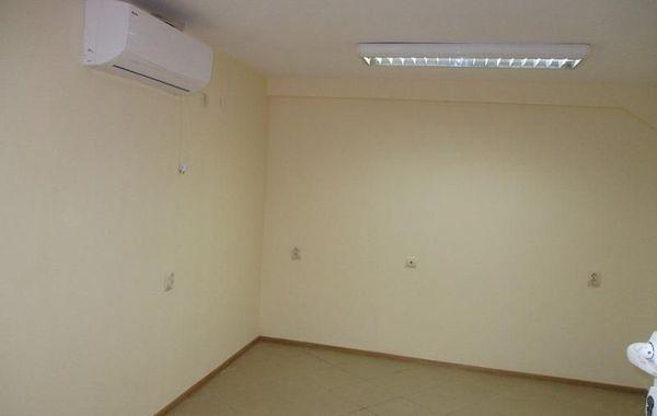 офис велико търново bhtj5q5y