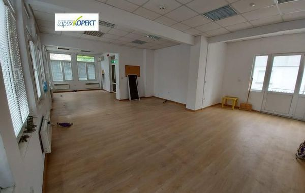 офис велико търново dqtn55fv