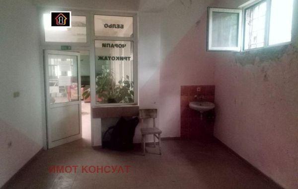офис враца almyjt87