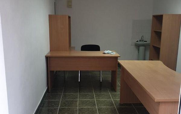 офис враца fh9j4gn8