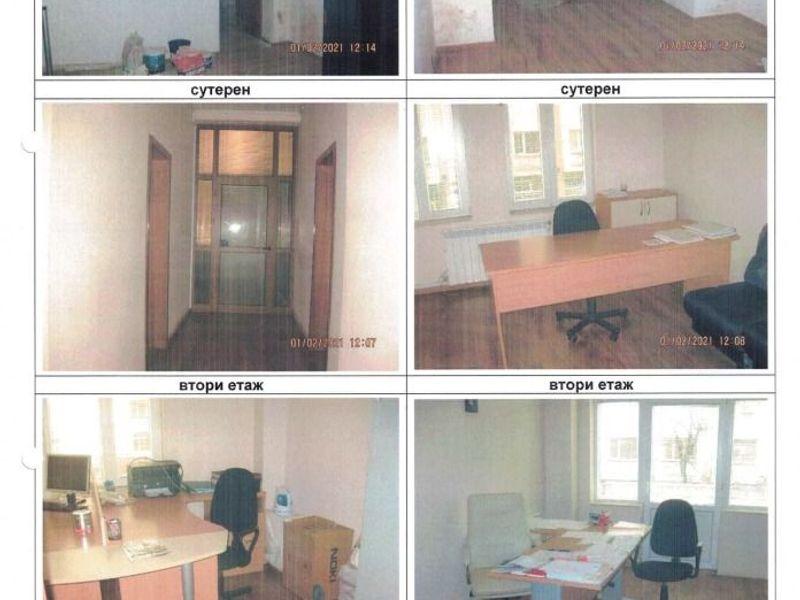офис враца jklgkcjh