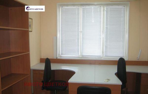 офис враца plhlqre9