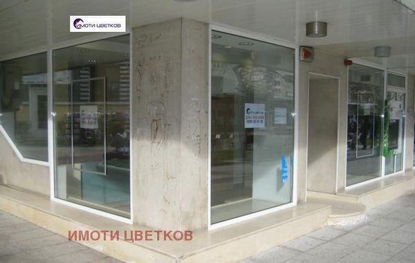 офис враца ux4w5au7