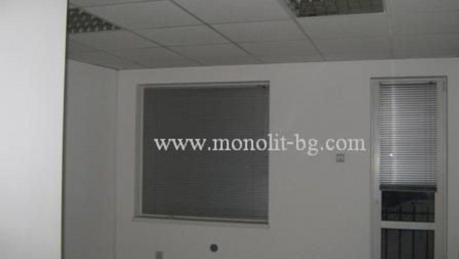 офис габрово 944q8s23