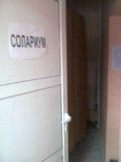 офис кюстендил ypfx56nw