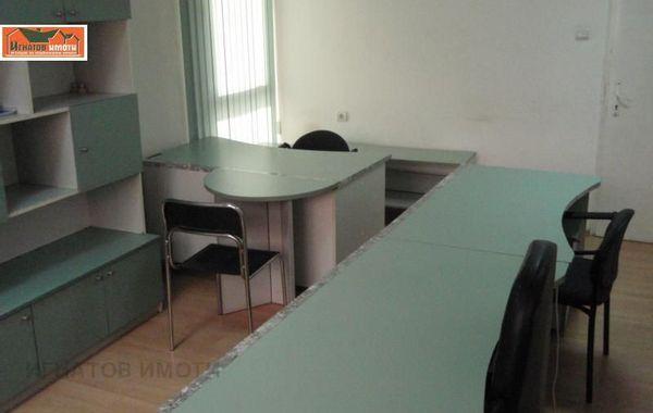 офис пазарджик 27qphru8