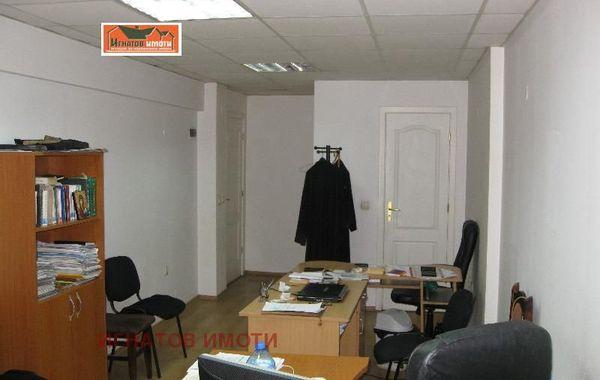 офис пазарджик ktu2fak8