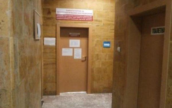 офис пазарджик l6elw4b9