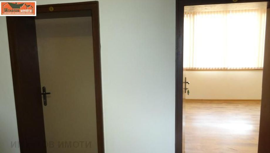 офис пазарджик llw8vvr7