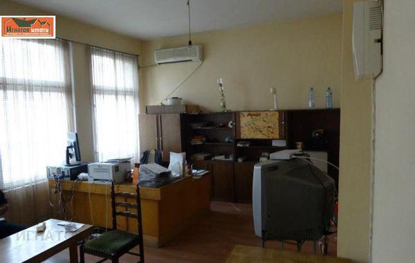 офис пазарджик mxqnucba