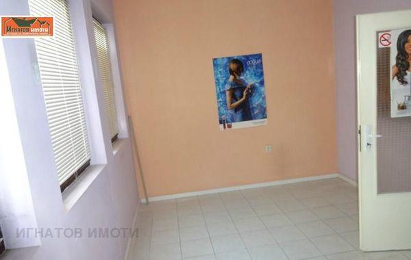 офис пазарджик rkqbt5h5