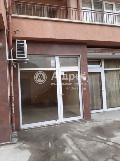 офис пазарджик ueuce1br