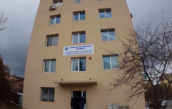 офис перник 5vu47apm