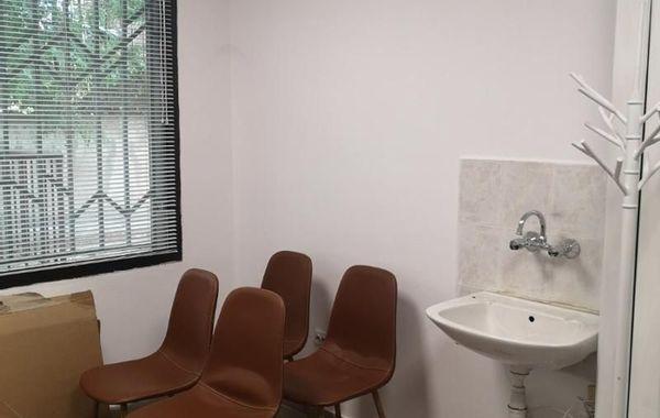 офис перник r4jckk71