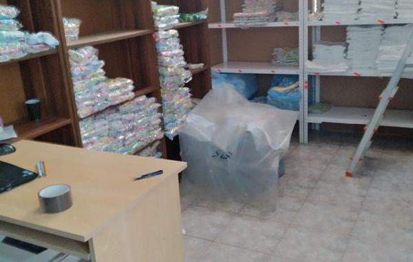 офис плевен 2yl2suqf