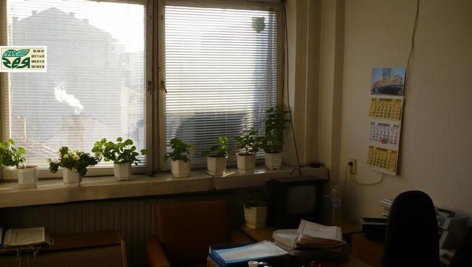 офис плевен 4gsscja8