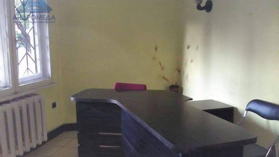 офис плевен v5b4t895