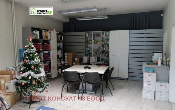 офис плевен v8rdpvx5