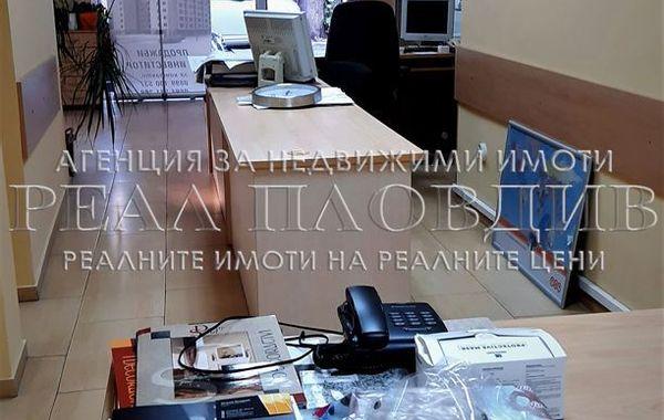 офис пловдив l51yx37d
