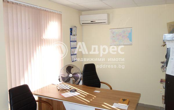 офис разград 2n85gskj