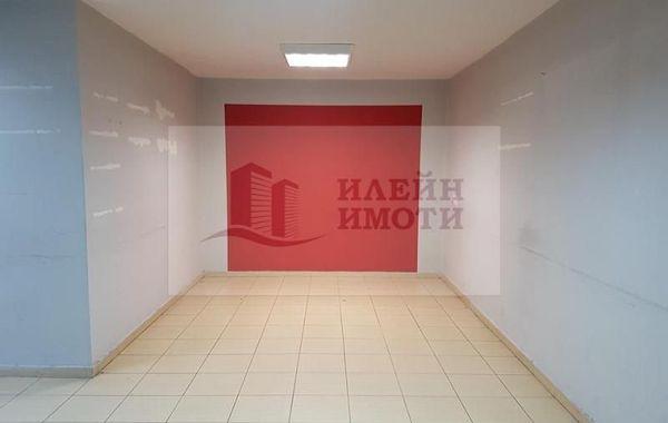 офис русе ekmfkmrm