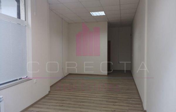 офис русе jb9134u1