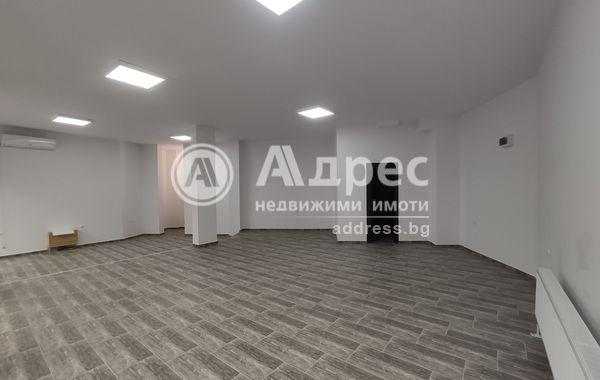 офис русе k7yaxjfw