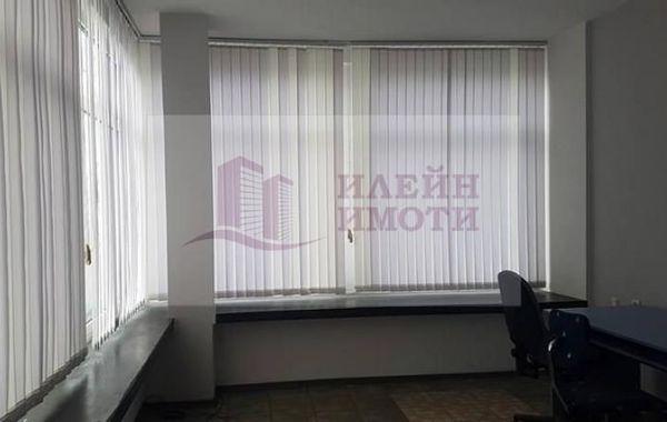 офис русе ttg79rjs