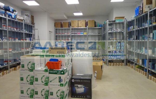 офис софия 149ejwg1