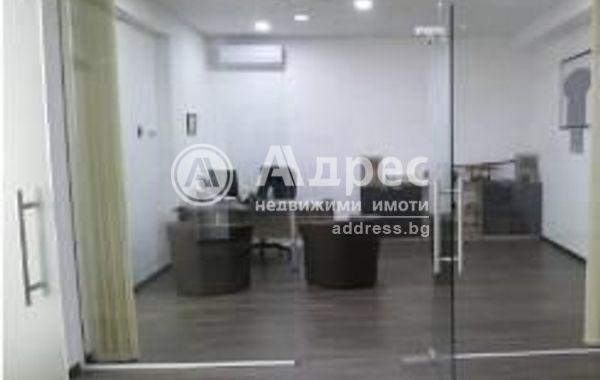 офис софия 17de59y2