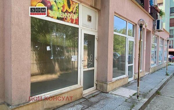 офис софия 23rr33s1