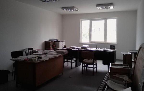 офис софия 328nu85w