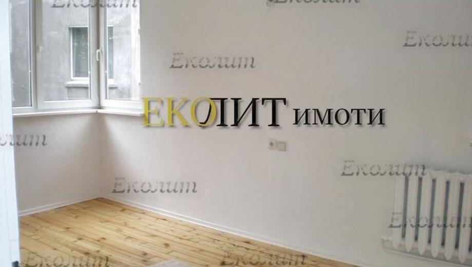 офис софия 4ehnrx1y