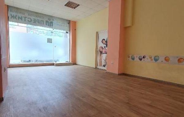офис софия 5lmhum5f