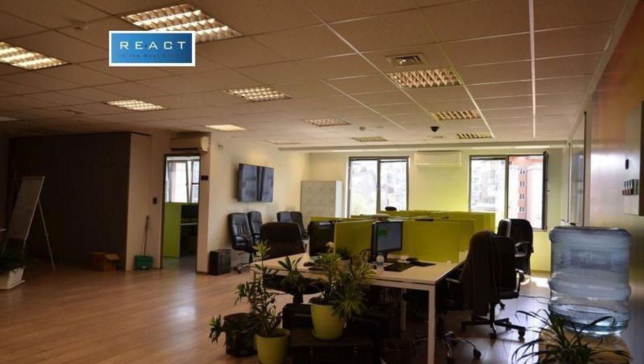 офис софия 776ygn8j