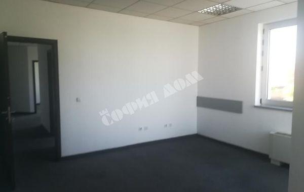 офис софия 82j9hdf1