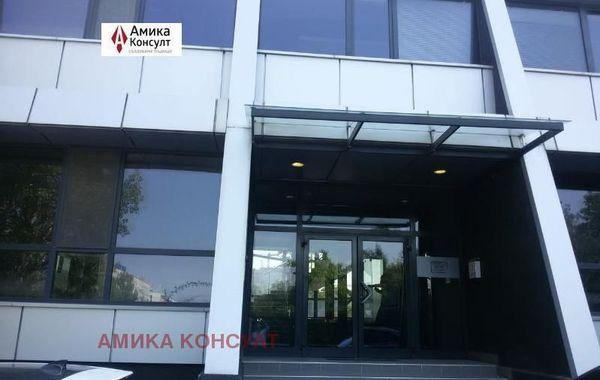 офис софия 84uekxcm