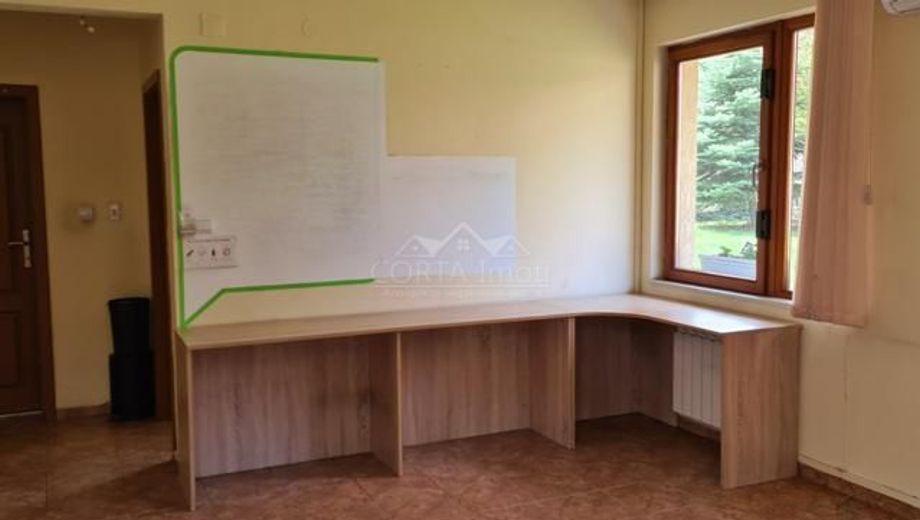 офис софия 8cbhbmax
