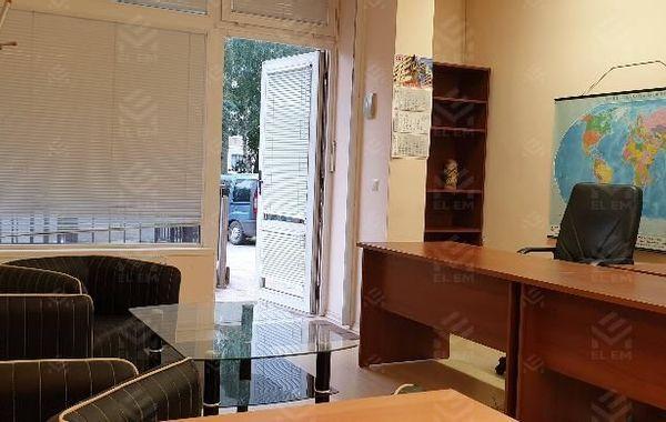 офис софия 9dtn594h