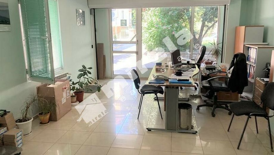 офис софия 9gr2p649