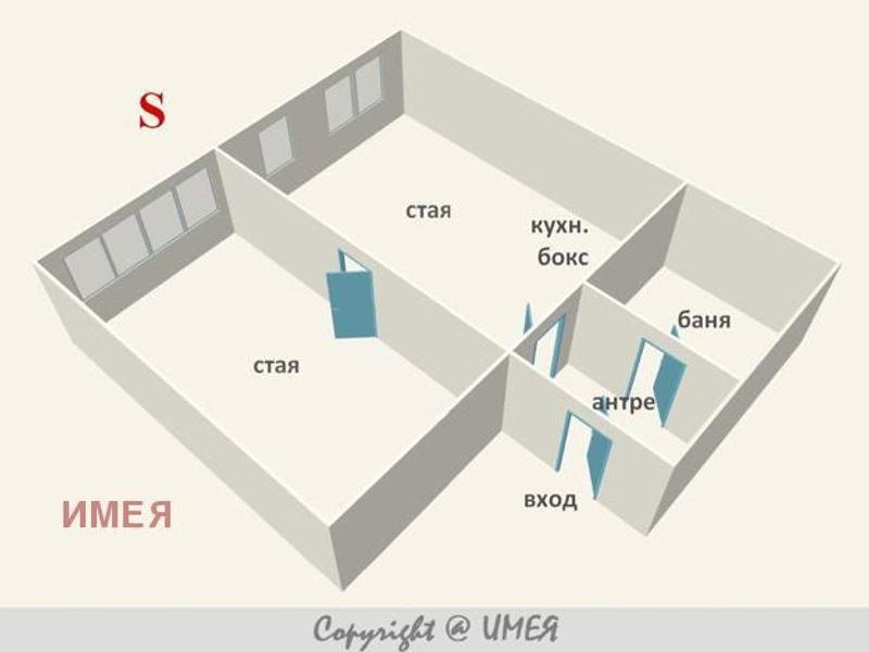 офис софия 9vsjl1vy
