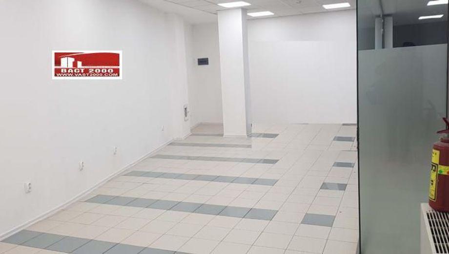офис софия afnej879