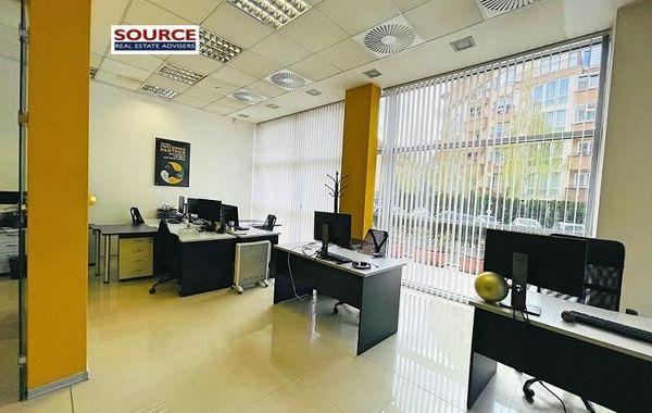 офис софия amrv7yrf