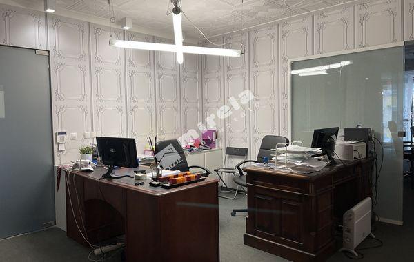 офис софия bjw5aquw